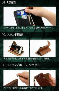 iPhonexiPhonexケースiPhone8手帳iPhone7ケース本革手帳型huaweiP20liteproiphone8plusgalaxynote8iPhone8plusiphone7xperiaxzxcompactiPhone6iphone8plusケースsexperformancegalaxys7edgexperiaz5iphone5z5compactpremiumz4z3