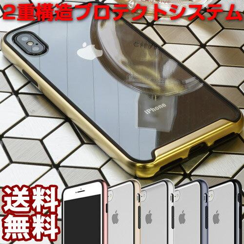 iPhoneX XS Max XR iphone x ケース iPhone8 ケース iPhone7ケース 耐衝撃 iPhone7 Plus iPhone8plus カバー バンパー クリアケース スマホケース iphone7 plus アイフォン7 iPhone7 iphone8 plus ケース アイフォン8 プラス iPhoneケース ハードケース iPhone7 アイフォン