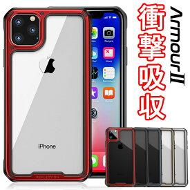 iPhone11 ケース クリア iphone11 pro ケース iphone11 pro max バンパー カバー iphone 11 pro max 衝撃吸収 proケース バンパー 耐衝撃 スマホケース かわいい おしゃれ 格好いい アイフォン11 プロ プロケース