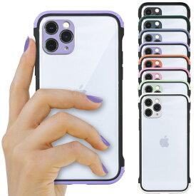iPhone11 ケース クリア iPhone SE カバー 第2世代 11 se2 iphone8 iphone 11 pro max 7 8 iPhone XR iphone X XS iphonexs iphone7 バンパー 衝撃吸収 新型 耐衝撃 韓国 iphoneケース スマホケース アイフォン アイホン iphonex iphonese iphonexr かわいい 軽量 おしゃれ