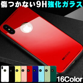 iphone8 ケース iphone x XS iphonex カバー iphone x iphone7 iPhoneX ケース iphone8plus ケース iphone8 plus ケース iphone6 耐衝撃 iPhone6s バンパー iphone 6 Plusケース おしゃれ 強化ガラス アイフォンx スマホケース