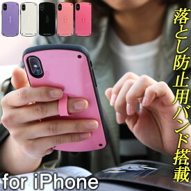 iPhone XR ケース XS Max X iphone8 カバー リング付き バンパー型 iphone7ケース iphone8 plus ケース スマホケース 耐衝撃 iphone8plus 衝撃吸収 落下防止 iphone6 リングケース バンパーケース iphone7 plusケース アイフォン8 アイフォンx xs max アイフォン