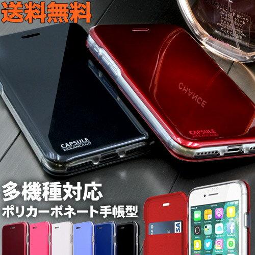 iphonex iphone x ケース iphone8 手帳 iphone7ケース 耐衝撃 手帳型 iphone8plus カバー アップル galaxy note8 s8 s8+ iphone7 plus ケース iphone6 iphone6s バンパー iphone 6 plusケース おしゃれ 手帳型ケース 全面保護 アイフォン8 galaxy s7 edge カバー