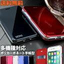 iphonex iphone x ケース iphone8 手帳 iphone7ケース 耐衝撃 手帳型 iphone8plus カバー アップル galaxy note8 s8 s8+ iphone7