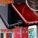 iPhone X XS XR ケース iphone XS Max カバー 手帳型 iphone8 ケース iphone7ケース 手帳 huawei p20 lite pro xperia…