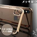 iPhone11 ケース クリア iphone11 pro max iphone 11 iPhone XR ケース iphone X XS MAX iphone xs カバー iphone8 カバー iphone7ケース バンパー 衝撃吸収 iphone8 ケース スマホケース かわいい おしゃれ アイフォン11 アイフォンxr