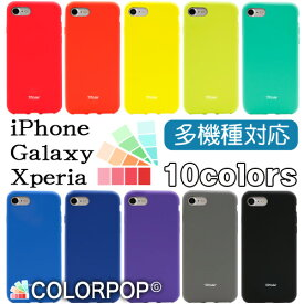 第2世代 iPhone SE ケース se2 2020 バンパー iPhone X XS カバー iphone8 iphoneX iphone7ケース iphone7s plus galaxy note8 s8 s8+ xperia xz x performance バンパー型 xp xperia x compact z5 新型iPhone se iphoneケース premium iphone6s スマホケース アイフォンse