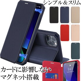 iPhone11 ケース 手帳 手帳型ケース 第2世代 iPhone SE ケース se2 2020 iPhone8 iphone7ケース Pro max iphone11pro ケース 新型 se iphoneケース アイフォン11 手帳型スマホケース アイフォンse アイフォン11 おしゃれ 第二世代 スマホカバー iphonese2 アイフォンse2
