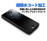 iPhoneXiphonexiphone8ガラスフィルムiphone7plusiPhone6sxperiaz5送料無料iphone6iphoneseipadmini4mini2airipadair2iPadProiphone6splusiphone6plusmini3iphone5premium強化ガラスフィルムz3z4a4s4galaxys5compactnexus5/5xs6