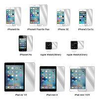 iPhoneXXSMaxXRiphonexiphone8ガラスフィルムiphone7plusiPhone6sxperiaz5送料無料iphone6iphoneseipadmini4iPadProiphone6splusiphone6plusmini3iphone5premium強化ガラスフィルムz3z4a4s4galaxys5compactnexus5/5xs6