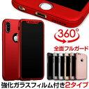 iPhone x ケース XS Max XR iPhone8 カバー 耐衝撃 iphone8plus iPhone7ケース バンパー iphone8 plus iphone7 plus …