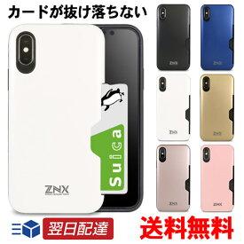iPhone11 ケース iphone XR iphone11 pro ケース max 11ケース iphone8 ケース バンパー iphone7ケース カード入れ iphone iphone8plus iphone7 plus ケース カバー アップル iphone6 iphone6s iphone 6 plusケース おしゃれ 衝撃吸収 カード収納 アイフォン11 スマホケース