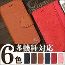 iphone7 ケース iphone7 plus ケース カード入れ iphone6s 6 手帳型ケース おしゃれ galaxy s6 sc−05g galax...