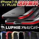 iphonex XS iPhone8 ケース iPhone x ケース iPhone7 apple アップル カバー iPhone8p...