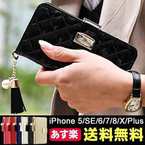 iphonex XS Max XR iphone x 手帳型 手帳 iphone8 ケース iphone7ケース iphone se iphone5 iphone8plus iphone7 plus ケース カバー アップル galaxy s9 s9+ iphone8 iphone6 iphone6s iphone 6 plusケース 手帳型ケース iphone5s アイフォン8 アイフォンx スマホケース