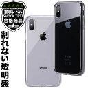 第2世代 iPhone SE ケース se2 2020 クリア iphone11 カバー バンパー iphone11 pro max iphone 11 iphone xr カバー …