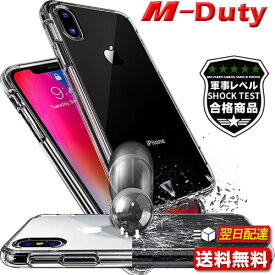 iphone11 ケース クリア iphone11 pro max iphone 11 iphone xr カバー XS Max XR iphone x ケース iphone8 ケース バンパー型 iphone7ケース クリア iphone x iphone8plus iphone7 plus ケース iphone8 iphone7 iphone 7 plusケース カバー アイフォン11 スマホケース