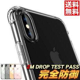 iPhone12 ケース クリア iphone12 mini ケース クリアケース iphone12 pro ケース iPhone11 カバー 11 バンパー iphone se 第2世代 se2 iphone 12 proケース max iphone8 iphone7 promax plus 12mini 12pro XR xs x iphoneケース スマホケース 耐衝撃 衝撃吸収 アイフォン12