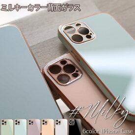 iPhone12 iPhone11 スマホ ケース iPhone12 pro max バンパー型 カバー iPhone11 pro max proケース promax 12pro おしゃれ ガラス かわいい TPU ストラップ ホール オシャレ 可愛い エンボス ゴールド キラキラ トレンド