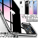 iPhone11 ケース クリア iPhone SE ケース 第2世代 se2 iphone8 iphone 11 pro max iPhone XR カバー iphone X XS MAX…