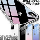 iPhone11 ケース クリア iphone11 pro max iphone 11 iPhone XR ケース iphone X XS MAX iphone xs カバー iphone8 カ…