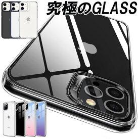 iPhone12 ケース クリア iphone12 mini ケース クリアケース iphone12 pro ケース iphone11 カバー iPhone SE 第2世代 11 se2 iphone8 iphone 12 max XR X XS iphone7 かわいい バンパー 耐衝撃 iphoneケース スマホケース アイフォン12 ガラスケース マット バックガラス