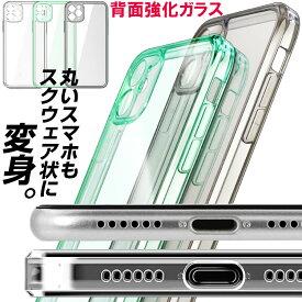iPhone12 スタイルの iPhone11 ケース クリア iPhone SE ケース 第2世代 se2 iphone8 iphone11pro max iphone7ケース 11promax 11pro promax バンパー 衝撃吸収 耐衝撃 iphoneケース 強化ガラス スマホケース アイフォン11 第二世代 iphonese2 アイフォンse2 スマホカバー