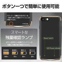 バッテリー内蔵兼用iPhone7ケースiPhone7PLUSケースiphone6Plusケースseケースiphone6iPhone6sケースアイフォン6sアイフォン6バッテリーケースバッテリーケースカバーモバイルバッテリー充電器一体型大容量携帯充電器プラス落下防止