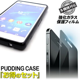 pudding case/tpuケース iphone/iphone6 tpuケース/iphone SE iphone5s ケース/xperia z3/z4/a4/aquos zeta sh-03g/aquos serie mini shv31 カバー/lgv32/LG ISAI V32/digno ケース/arrows nx f-04g/infobar カバー/aquos ever sh-04g/iphone 6s/iphone 6s plus