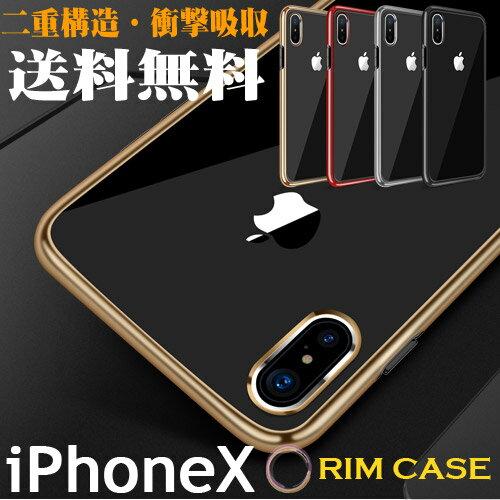 apple アップル iPhone x ケース iPhoneX ケース iphone ケース iPhone x アップル バンパー 耐衝撃 スマホケース 全面保護 おしゃれ sony docomo au softbank 軽量 ケース iphone スマートフォンケース スマホケース
