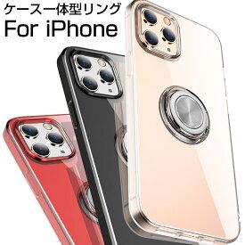 iPhone12 ケース クリア iphone12 mini ケース リング付き iphone12 pro ケース iphone11 カバー 第2世代 iPhone SE se2 リング iPhone12ケース iphone 12 12mini 12pro 12promax 11 pro max iPhone8 iphone7 耐衝撃 落とし防止 落下防止 指紋 バンビ アイフォン12 かわいい