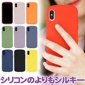 第2世代 iPhone SE ケース se2 2020 iPhone11 ケース バンパー iphone11pro max iphone 11 iPhone XR iphone X XS MAX iphone xs iphone8 iphone7ケース 衝撃吸収 iphone6s 新型 カード入れ iphoneケース アイフォン11 アイフォンse 第二世代 スマホケース iphonexs iphonese