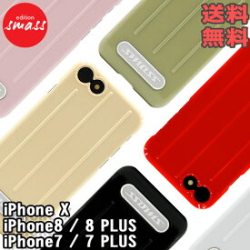 iphone X XS ケース iphone8 ケース iphone7 ケースiphone7 iphone8plus ケース iphone8 plus ケース エディション 耐衝撃 バンパー iphone おしゃれ 全面保護 強化ガラス 軽量 アイフォンxs アイフォン7ケース アイフォン8ケース カバー スマートフォンケース