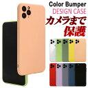 【カメラまで保護】iPhone11 ケース クリア iphone11 pro ケース iphone11 pro max iphone バンパー カバー iphone 11…