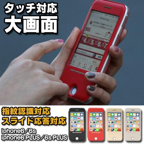 送料無料/iPhone6s ケース 手帳型 iPhone6 ケース 手帳型/iPhone6 plus ケース 手帳型/iPhone 6 plusケース 手帳型/iPhone6s plus ケース/アイフォン6 ケース 手帳型iphone6 plus カバー/アイフォン6s ケース 手帳型/アイフォン 6 ケース/アイフォン6プラス ケース 手帳型