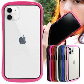 iPhone se ケース クリア 第2世代 se2 iPhone11 ケース iphone11 pro max バンパー 2020 iphone 11 iPhone XR ケース iphone X XS MAX iphone xs iphone8 カバー iphone7ケース バンパー型 衝撃吸収 新型iPhone スマホケース かわいい おしゃれ アイフォン11 バンパーケース