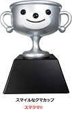 HP-100スマクマビックマカップ樹脂製優勝大会賞品