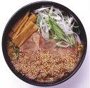 札幌ラーメン「銀波露」濃厚とんこつ味噌8食セット【送料無料】