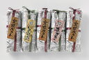 北香菓かわいや 窯焼ポテトのギフトセット【送料無料】※受注生産