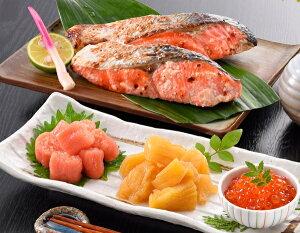 紅鮭・魚卵詰合せ【送料無料】