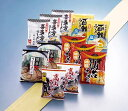 諸国ラーメンセット(12食入り)【生麺の乾麺,ノンフライ,低カロリー,送料無料,日本全国選抜ラーメン】仙台(味噌味)…