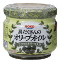 【宝幸(HOKO)】具たくさんのオリーブオイル ブラックオリーブ入り(12瓶)【送料無料】,ブラックオリーブ,宝幸,食の…