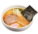 米沢ラーメン「三男坊」8食セット【送料無料】