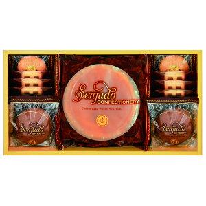 Senjudo スイーツセット SS-20F のし無料 包装無料 ラッピング無料 お菓子 お菓子詰合せ 詰め合わせ お菓子セット 洋菓子 贈り物 お返し プレゼント 内祝い グルメ 食品 敬老の日 母の日 父の日