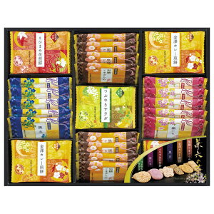 米菓 ギフト 兼六の華 No20 全6種 全38個入り(包装済)KRH-20 黒糖ごまざらめ・えびまめ花煎餅・金澤カレー・つぶやきサラダ・黒五・紫いも のし無料 包装無料 ラッピング無料 内祝い ご香典