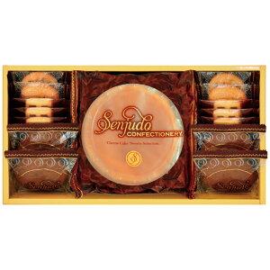 Senjudo スイーツセット SS-25F のし無料 包装無料 ラッピング無料 お菓子 お菓子詰合せ 詰め合わせ お菓子セット 洋菓子 贈り物 お返し プレゼント 内祝い グルメ 食品