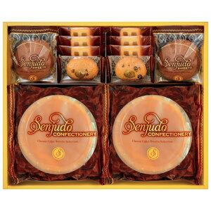 Senjudo スイーツセット SS-30F のし無料 包装無料 ラッピング無料 お菓子 お菓子詰合せ 詰め合わせ お菓子セット 洋菓子 贈り物 お返し プレゼント 内祝い グルメ 食品 敬老の日 母の日 父の日