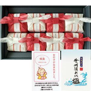 【名入れ】 初代田蔵 新潟県産こしひかり ギフト 女の子 五ツ星マイスター厳選 内祝い 出産内祝 御礼 紅白