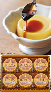 井村屋昔ながらの缶プリン(MP-B)【専用包装済】