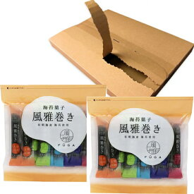 海苔菓子 風雅巻きお試し17本ミックスパック 2袋【箱無し・包装不可】【メール便 送料込価格】
